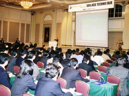EMC Seminars and EMC Workshops | Dr  Diethard Hansen offers